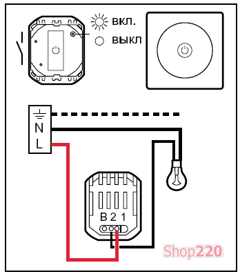 выключатель на сенсорный.