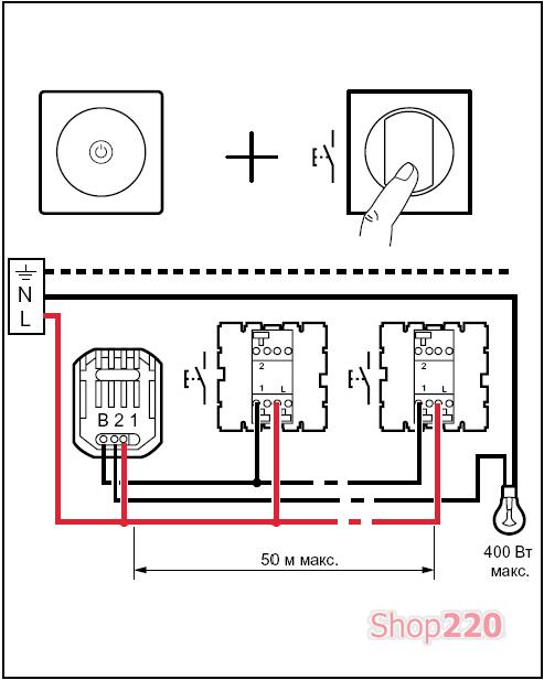 Схема подключения сенсорного