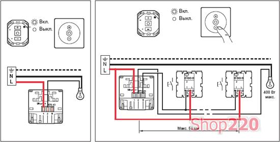 Схема подключения проходного