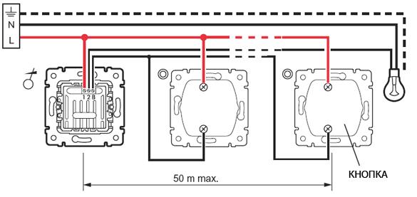 Схема подключения проходного диммера (светорегулятора) 774174 с кнопкой Legrand.