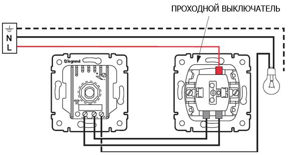 Схема подключения проходного диммера (светорегулятора) 774360 с проходным выключателем Legrand для группы...