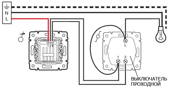 Схема подключения проходного диммера.