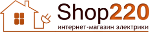 Интернет-магазин электрики Shop220
