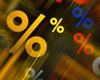 Плановое повышение цен на продукцию Legrand