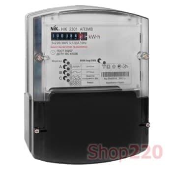 Счетчик электроэнергии однотарифный 3-х фазный НИК 2301 АП3 - фото 30377