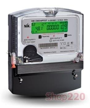 Многотарифный счетчик электроэнергии НИК 2303 АК1Т - фото 30387