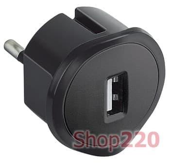 Адаптер с USB зарядкой, черный, 50681 Legrand