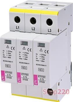 Ограничитель перенапряжения (разрядник) на 3 полюса, 20 кА, ETI ETITEC C T2 275/20 (3+0) 2440399 - фото 50777
