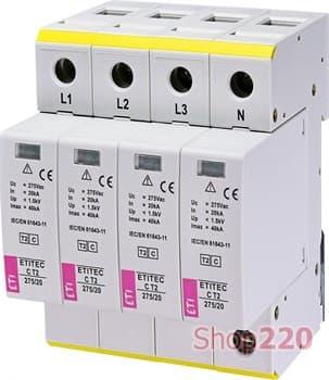 Ограничитель перенапряжения (разрядник) на 4 полюса, 20 кА, ETI ETITEC C T2 275/20 (4+0) 2440395 - фото 50786