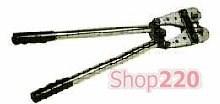 Инструмент для опрессовки наконечников без изоляции 10-120 мм кв