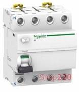 УЗО Schneider Electric Acti9 ilD, 4P 63A 30мА, тип AC A9R41463