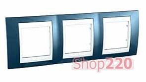 Рамка 3 поста, голубой лёд, Unica MGU6.006.854 Schneider
