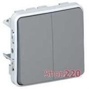 Выключатель IP55, 2-клавишный, серый 69525 Legrand