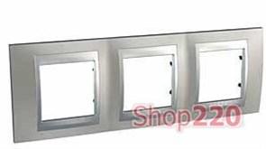 Рамка 3 поста, никель матовый, Unica MGU66.006.039 Schneider