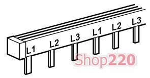 Гребёнка 3Р (трехполюсная), 12 модулей типа штырь, 404942 Legrand