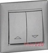 Механизм управления жалюзи с электрической блокировкой, алюминий, Legrand 770114 Valena