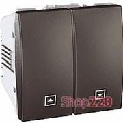 Механизм управления жалюзи 2-кнопочный, 10А, 2 мод., графит, Unica Тор MGU3.208.12 Schneider