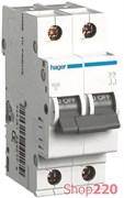 Двухполюсный автоматический выключатель 10 А, В, MB210A Hager
