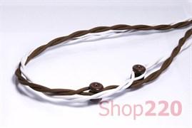 Ретро проводка 3х1,5, коричневый, Fontini