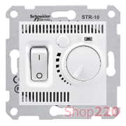 Термостат для электронагревательных приборов, белый, Sedna SDN6000121 Schneider