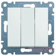 Выключатель трехклавишный, белый, Lumina-2 WL0070 Hager