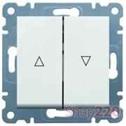 Выключатель для жалюзи, белый, Lumina-2 WL0320 Hager
