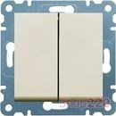 Выключатель проходной двухклавишный, кремовый, Lumina-2 WL0051 Hager