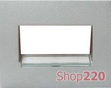 Панель для информационных розеток, алюминий, 771375 Legrand Galea Life