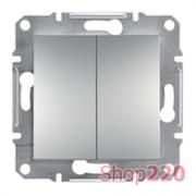 Выключатель двухклавишный, алюминий, EPH0300161 Asfora Schneider