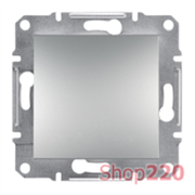 Переключатель промежуточный, алюминий, EPH0500161 Asfora Schneider