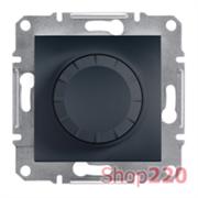 Светорегулятор 600 Вт, антрацит, EPH6400171 Asfora Schneider