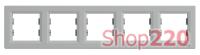 Рамка 5 постов, алюминий, EPH5800561 Asfora Schneider
