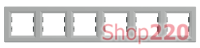 Рамка 6 постов, алюминий, EPH5800661 Asfora Schneider
