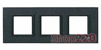 Рамка Unica class 3-П, черный камень MGU68.006.7Z1 Schneider Unica