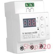 Терморегулятор для управления системой снеготаяния terneosn20