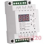 Терморегулятор дляТЭНовых иэлектродных котловBeeRT