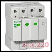 Устройство защиты от импульсных перенапряжений 3P+N, 20кА, 1,3кВ, EZ9