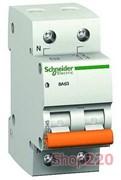 """Автомат 63A, фаза+нейтраль, тип С, """"Домовой"""" 11219 Schneider Electric"""