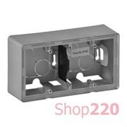 Коробка для накладного монтажа 2-постов,а алюминий, Valena 754212 Legrand