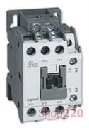 Контактор 9 А, катушка 110 В AC, 3 полюса, Legrand 416084 CTX3 22
