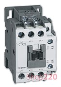 Контактор 22 А, катушка 110 В AC, 3 полюса, Legrand 416114 CTX3 22