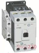 Контактор 50 А, катушка 230 В AC, 3 полюса, Legrand 416146 CTX3 65