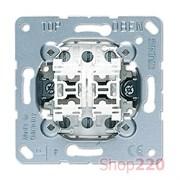 Выключатель 2-клавишный (механизм), Jung Eco Profi EP405U