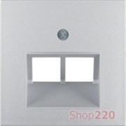 Накладка для двойной компьютерной розетки, алюминий, Jung Eco Profi EP569-2BFPLUAAL