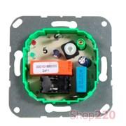 Терморегулятор для теплого пола (механизм), Jung A500 FTR231U