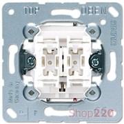 Механизм управления жалюзи, Jung A500 509VU