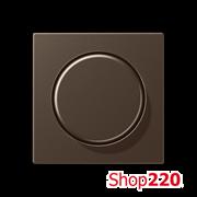 Накладка светорегулятора, мокка, Jung A500 A1540MO