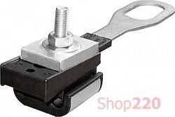 Анкерный зажим для СИП 16-25 кв.мм, e.i.clamp.2.16.25.zr