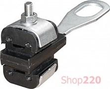Анкерный зажим для СИП 16-25 кв.мм, e.i.clamp.4.16.25.zr