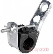 Подвесной зажим для СИП 50-95 кв.мм с затяжным болтом, e.h.clamp.pro.50.95